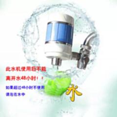 平爱能量活水器 锌泉活水器