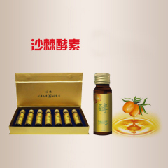 沙棘益菌饮品 天然萃取 纯果蔬发酵