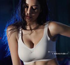 量子能量零感氧吧内衣 无钢圈无痕透气文胸 肤色 S 胸围70-75cm