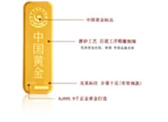 迪珊黄金9999中国金条330/克(100克起订)