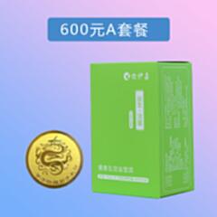 600元A套餐  益生菌1盒  量子手机贴1枚
