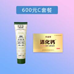600元C套餐牙膏1盒 活化钙1盒