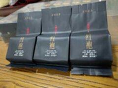 金奖大红袍茶叶250g
