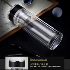 火象  绅士杯高档礼盒装HXB-BW012-0400ML 黑色